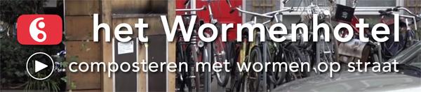600wormenhotel